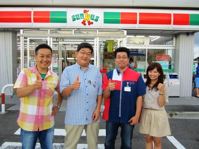 2012年9月 – ページ 18 – 琴平荘...
