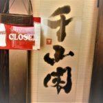 『大井商店』