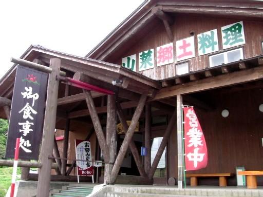 999_FUJI-DSCF0946_DSCF0946.JPG