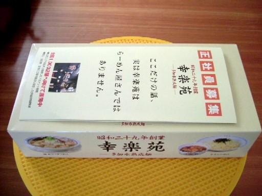 999_FUJI-DSCF1047_DSCF1047.JPG
