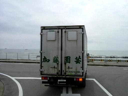 999_FUJI-DSCF1296_DSCF1296.JPG