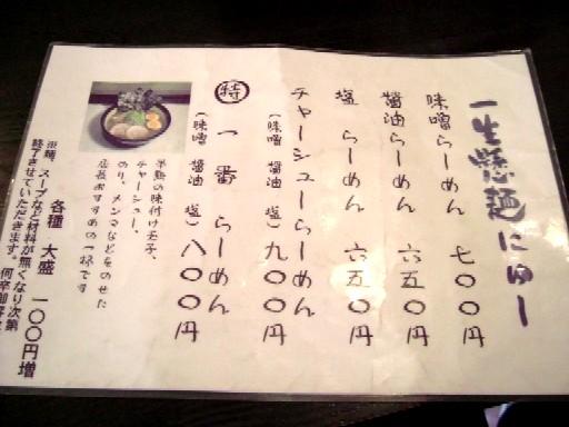 999_FUJI-DSCF2456_DSCF2456.JPG