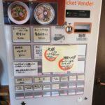 『山口麺場』