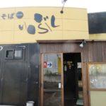 名取裕子市実力店