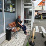 『川井舞妓商店』